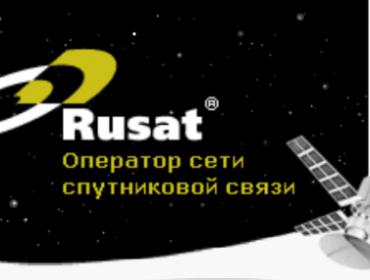 Доступный спутниковый интернет, торговая марка KiteNet