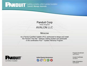 Компания «Авалон» — авторизованный партнер Panduit