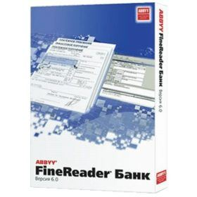 Платформа ABBYY FineReader для Банка