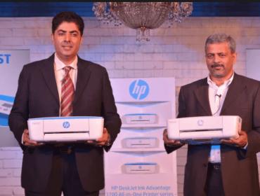HP представляет самое компактное МФУ в мире